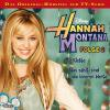 Hörbuch Cover: Disney Hannah Montana - Folge 2 (Download)