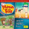 Hörbuch Cover: Disney - Phineas und Ferb - Folge 7 (Download)